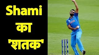 Shami becomes fastest Indian to reach 100 ODI wickets | INDvsNZ | Sports Tak
