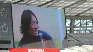 2009.12.12 味の素スタジアムで FC東京「12番目の選手の日」が開かれま...