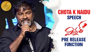 Chota K Naidu Reveals Funny Facts about Sai Dharam Tej   Winner Pre Release Function   Rakul Preet