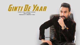 Ginti De Yaar Hardeep Grewal (Full Song) Latest Punjabi Songs 2018 | Vehli Janta Records