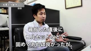 社長の分岐点 内村 大輝氏【株式会社イクスメディア制作】 thumbnail