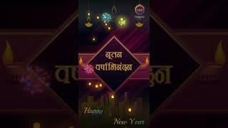 Happy New year whatsapp status New year special status for whatsapp and story& 39 s bkbarad
