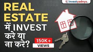 Real Estate या Property की कीमत India  में क्यों नहीं बढ़ रही? Property में Invest करें या नहीं