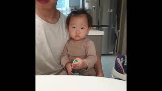 아빠 껌딱지 21.02.09 화 | 11개월아기 | 3…