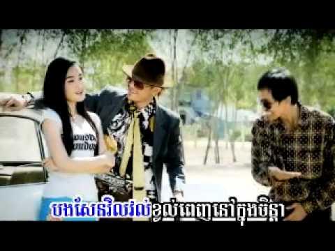 SunDay Vol 29-2 Neak Srae Kor Mean DolLar-KheMaRak SeReyMun.mp4