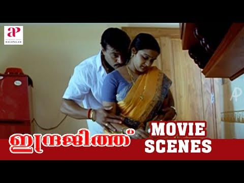 Indrajith Malayalam Movie | Riyaz Khan's Cruel Act | Indraja | Kalabhavan Mani