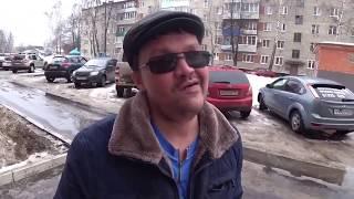ХЕЛЛБОЙ/РУССКИЙ ТРЕЙЛЕР