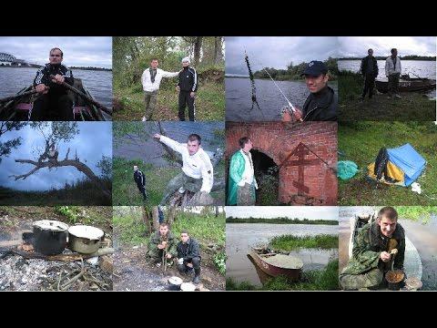 видео ловля сопы