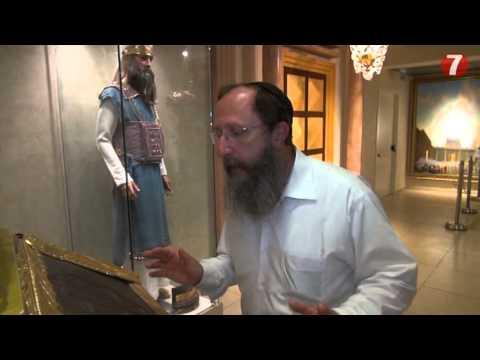 Sneak Peak: The New Temple Institute Visitor Center in Jerusalem