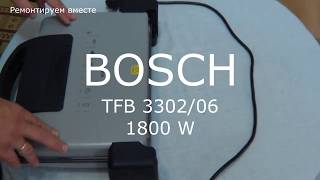 Электро гриль BOSCH TFB 3302/06 1800 W. Разборка. Ремонт.Disassembly. Repair