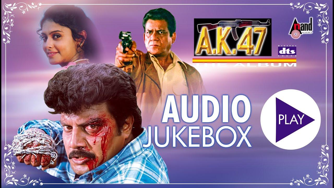 Ak-47 | Full Songs JukeBox | Saikumar,Chandani | Ramu| Telugu Old Songs