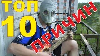 ТОП-10 причин: Почему ТЫ ДОЛЖЕН играть НА ГИТАРЕ