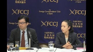 Shin & Tokuoka: Statement of Protest against the Massive Increase of the Defense Budget thumbnail