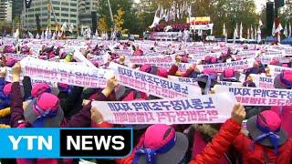 집회에 시험까지…광화문·서울광장 일대 교통 혼잡 / YTN