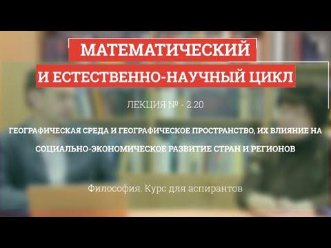 Издательский дом «ФИНАНСЫ и КРЕДИТ» — научные и