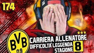 ERRORE IMPERDONABILE - FIFA 17 CARRIERA ALLENATORE #174