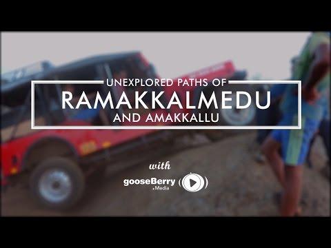 രാമക്കല്മേട്ടിലെ കാണാക്കാഴ്ചകള് | Unexplored trekking trails of Ramakkalmedu | Aamakkallu
