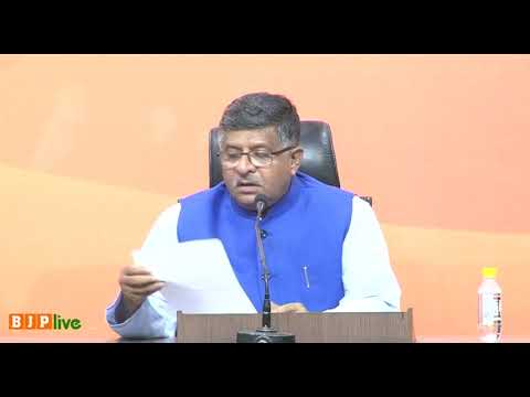 Government condemns the remarks by Rahul Gandhi against the judiciary & media: Shri R S Prasad