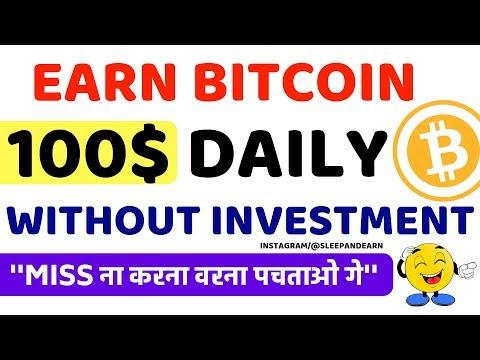 best earning trick to earn 100$ daily from - pivot app | best earning app by online money