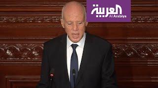 خطاب الرئيس التونسي الجديد بعد أدائه اليمين الدستورية