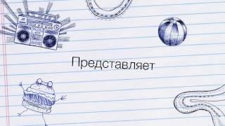 Отчет Экспресс-обучение 14 января 2017, Нижний Новгород