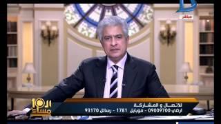 العاشرة مساء|ابراهيم سماحة يكشف تفاصيل اختطاف الطائرة المصرية من مطار برج العرب