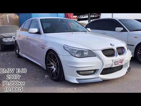 Армения рынок BMW E60 M5 V10