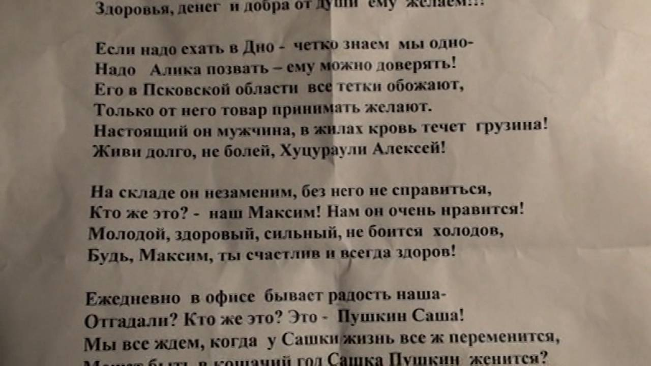 стихи про главу администрации прикольные российский танк
