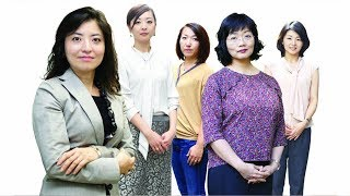 Japan Is Bringing Housewives Back To The Labor Force