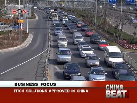 Fitch solutions approved in China - China Beat - January 03,2013 - BONTV
