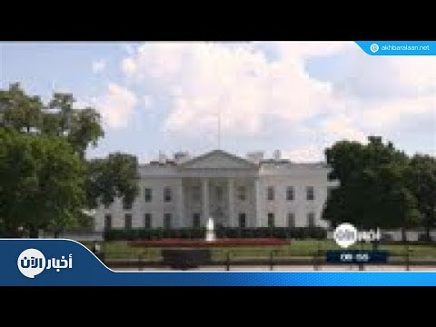 واشنطن: الاعتقالات التعسفية في إيران غير مقبولة  - 08:22-2018 / 8 / 16