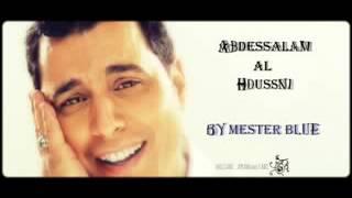 Abdssalam Al Houssni Nassim Habat 3alayna