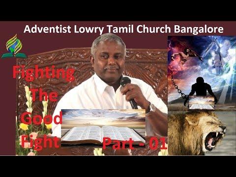 SDA LTC [Fighting A Good Fight [Sermon By Pr Selwyn Moses] - 08 July 2017