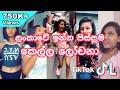 Lochana Jayakodi - TikTok Musical.ly Videos Sri Lanka