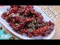Honey Chicken-Chinese Style
