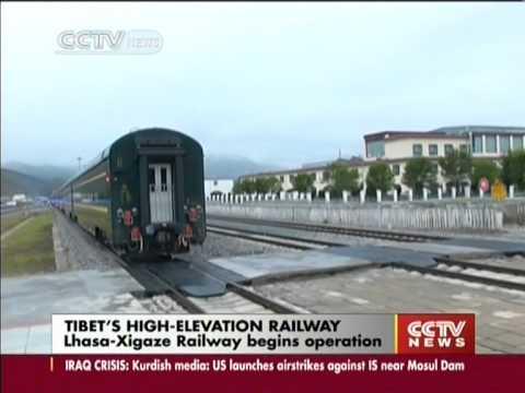 Tibet's railway to Mt Qomolangma(Mt Everest)