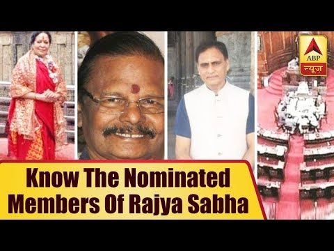 Know who are the four newly nominated members of Rajya Sabha
