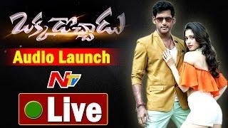 Okkadochadu Movie Audio Launch || LIVE || Vishal, Tamannaah, Hiphop Tamizha