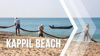 Image of Kappil Beach