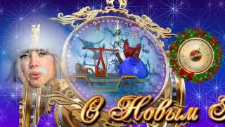 Юлия Савичева - Новый год