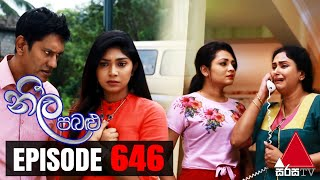 Neela Pabalu - Episode 646 | 23rd December 2020 | Sirasa TV Thumbnail