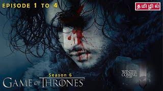 Game of Thrones | Season 6 | Review | upto 4th episode - தமிழ் விளக்கம்