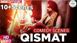 Qismat Official Movie   Best Comedy Scenes 2018   Ammy Virk   Sargun Mehta   Stylish Records