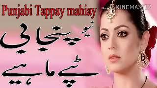 Mahiy Mp3 Song Download