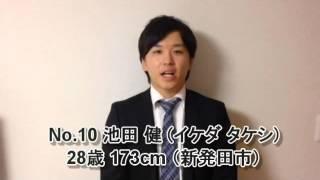 No.10    池田 健