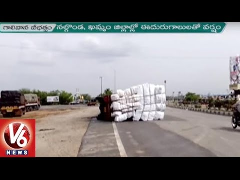 Heavy Rain In Nalgonda And Khammam Districts | Strong Wind Uproots Trees | V6 News