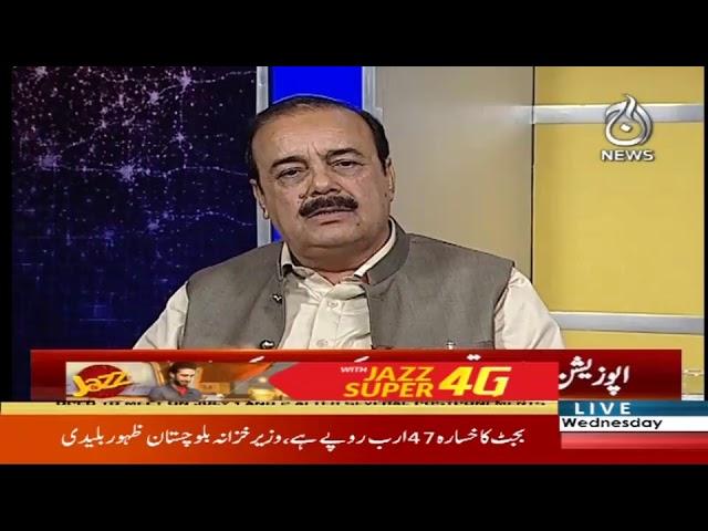 Faisla Aap Ka With Asma Sherazi | 19 June 2019 | Aaj News