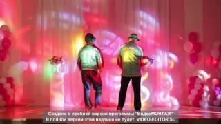 Танец родителей Выпускной 2017 СШ 49 Гомель