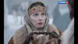 София.1 серия.Сериал на канале Россия 1.