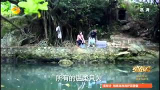 《唱 •战记》HDTV第08集 主演:秦岚 欧豪 付梦妮 【悬疑偶像剧】